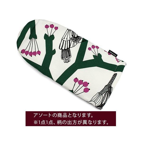 マリメッコ ピックパッカネン ミトン(オーブングローブ) ホワイト/グリーン marimekko PAARYNA|ideale|02