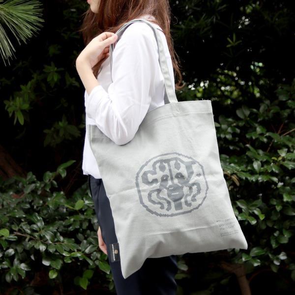 ジョージ・ジェンセン・ダマスク キャンバスバッグ ロゴ入り 40×45cm Georg Jensen Damask [ネコポスなら送料無料][ネコポス対応可(1枚のみ)] エコバッグ|ideale