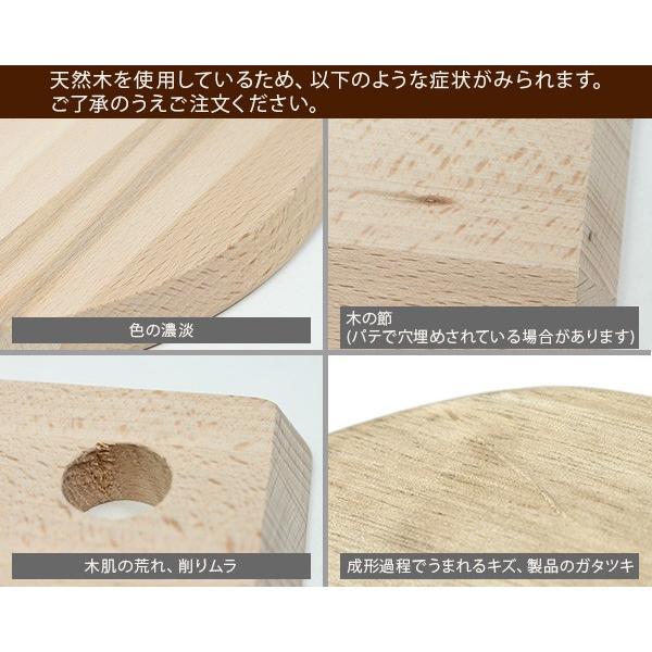 ケスパー カッティングボード 38×25cm ビーチ kesper Cutting board 68302 ideale 06