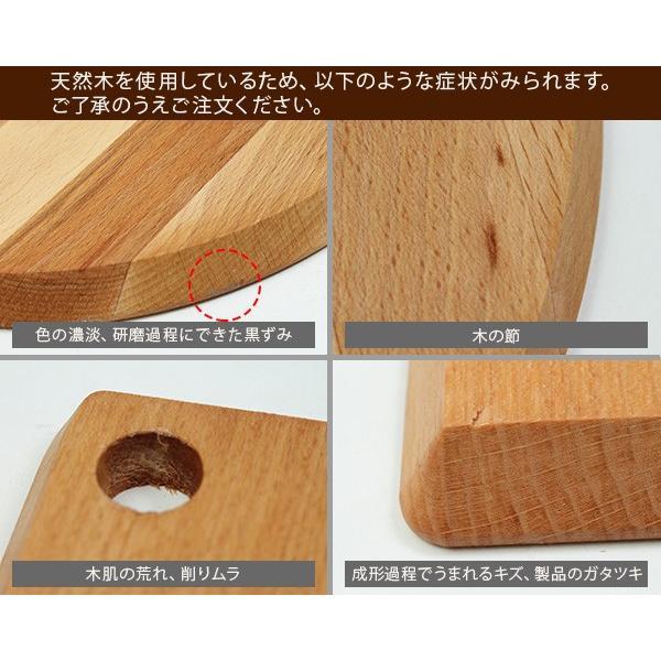 ケスパー カッティングボード 25cm ビーチ オイルコーティング kesper Cutting board 85324 ideale 06