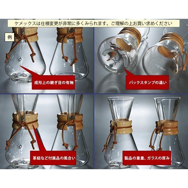 ケメックス CHEMEX コーヒーメーカー 3カップ CM-1GH ハンドル付 ガラスハンドル|ideale|05