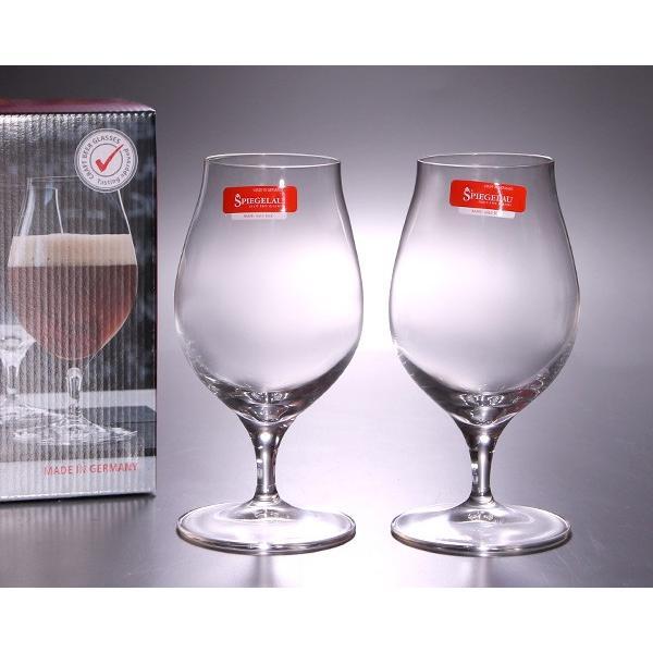 シュピゲラウ クラフトビールグラス バレルエイジドビール 500ml ペア SPIEGELAU CRAFT BEER GLASSES|ideale|02
