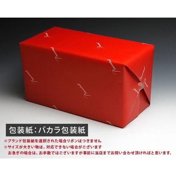 バカラ専用ラッピング ideale 02