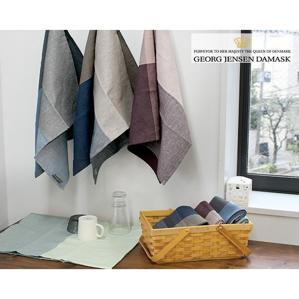 ジョージ・ジェンセン・ダマスク カラーブロック ティータオル/キッチンタオル 全4色 [ネコポス対応可(2点まで)][ネコポスなら送料無料] ideale