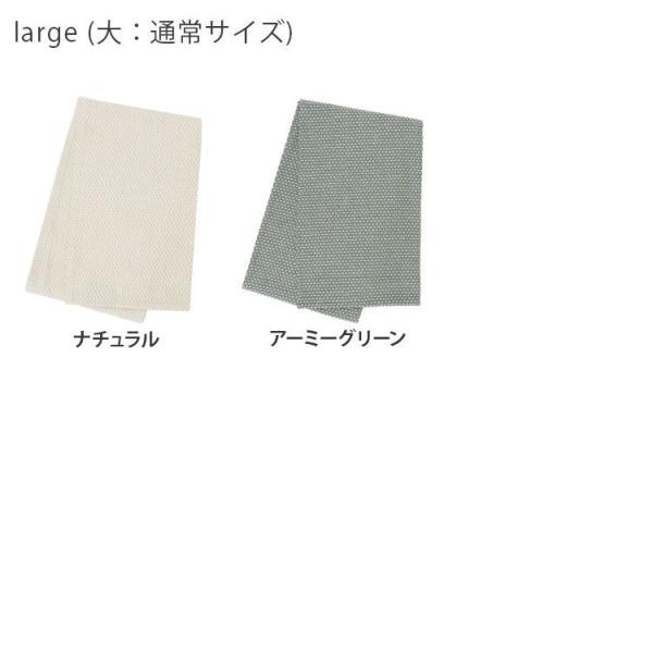 ジョージ・ジェンセン・ダマスク エジプト ティータオル 通常サイズ 1枚&ハーフサイズ 1枚 [ネコポス対応可(1セットのみ)][ネコポスなら送料無料]|ideale|05