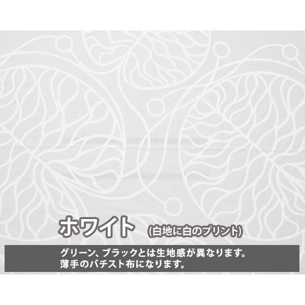 選べる2色 マリメッコ ボットナ コットンファブリック(生地) (30cm以上から10cm単位で切売) [ネコポス対応可(100cmまで)][ネコポスなら送料無料]|ideale|04