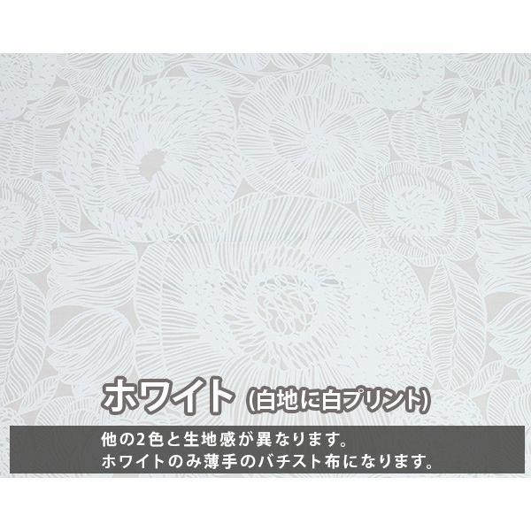 選べる3色 マリメッコ クルイェンポルヴィ コットンファブリック(生地) (30cm以上から10cm単位で切売) [ネコポス対応可(100cmまで)][ネコポスなら送料無料]|ideale|04