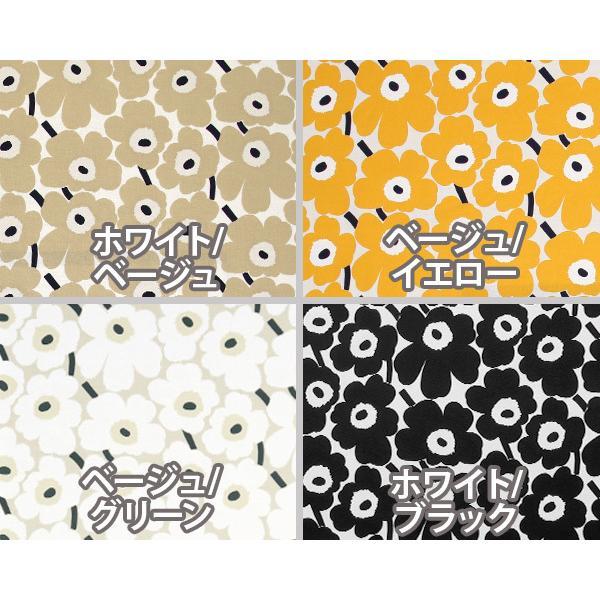 選べる10色 マリメッコ ミニウニッコ コットンファブリック(生地) (30cm以上から10cm単位で切売) [ネコポス対応可(100cmまで)][ネコポスなら送料無料]|ideale|05
