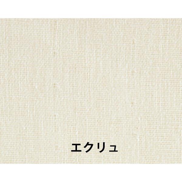 ORIM(オリム) pure pure(ピュアピュア) SK-2800 バスタオル 選べる2色|ideale|03