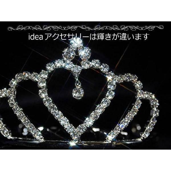 ●永遠の愛を誓う瞬間に●ウエディング 揺れるハート プリンセス ティアラ結婚フォーマルパーティ 発表会に♪【即送!】 tt2