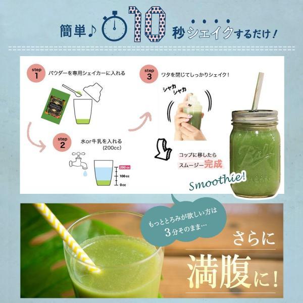スムージー 酵素 ダイエット 置き換え グリーンベリースムージーダイエット160酵素MIX ミックスベリー味|ideastore|02