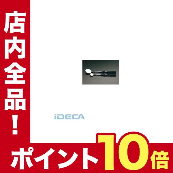 【キャンセル不可】HU21098 32 mm 伸縮ポケット型サービスミラー
