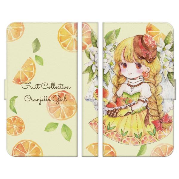 Android One 各種 S7 X5 S6 X4 手帳型 スマホ ケース カバー オランジェット娘 cinnamon かわいい 夏 オレンジ