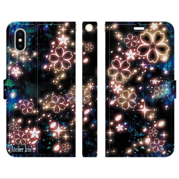 iPhone 手帳型 ケース カバー 桜 青 アトリエアイリス 花 春 花びら かわいい きれい おしゃれ 星 和 和柄 idesignstore