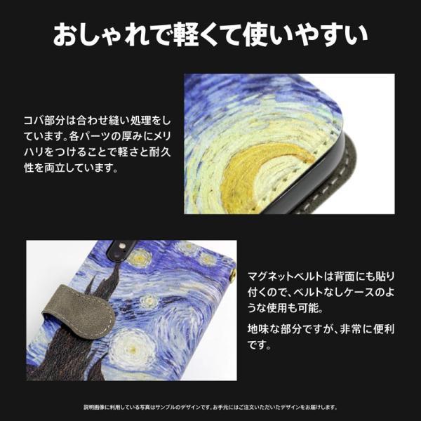 iPhone 手帳型 ケース カバー 桜 青 アトリエアイリス 花 春 花びら かわいい きれい おしゃれ 星 和 和柄 idesignstore 05