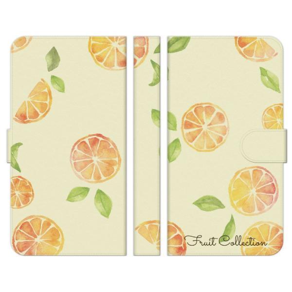 らくらくホン 用 手帳型 スマホ ケース カバー オレンジ cinnamon かわいい 夏 オランジェット トロピカル