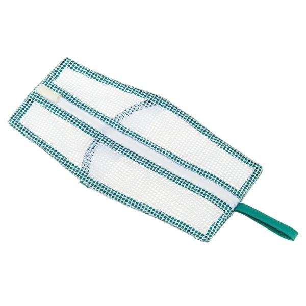 そのまま干せるマスク専用洗濯ネット(2枚組) 092035【メール便配送・代引不可】
