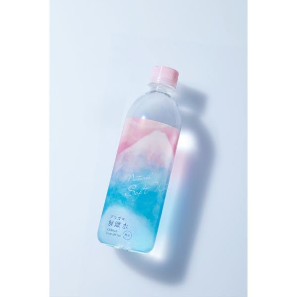 天然水 水 プラズマ解離水 500mL×24本 正規販売代理店 idkshop
