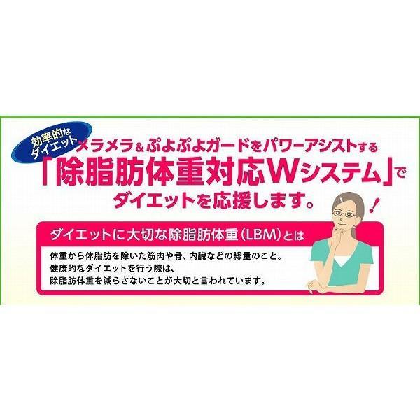 フォースリーダイエット 80粒 ポスト投函 代引不可|idkshop|03