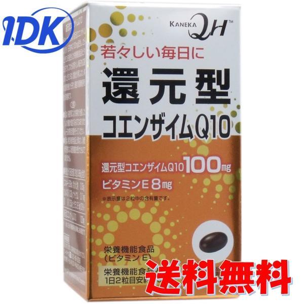 送料無料 ユニマットリケン 還元型コエンザイムQ10 430mgX60粒|idkshop