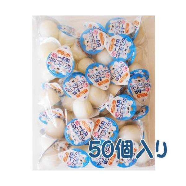 白くまくん練乳風味のプチぜり-16gx50個(金城製菓)