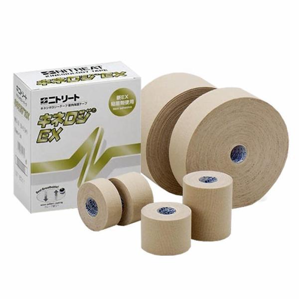 ニトリート キネロジEX キネシオロジーテープ 業務用 巾7.5cm×長31.5m 1巻入 NKEX-75L
