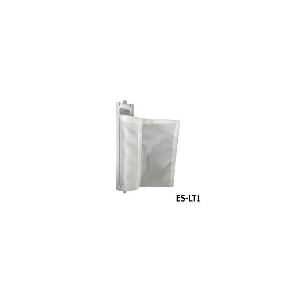【在庫あり】 ES-LT1 SHARP 純正 糸くずフィルター (非抗菌タイプ) 洗濯機用 (ES-54V6J/ES-55C-W/ES-55E2K/ES-55E3他用) シャープ