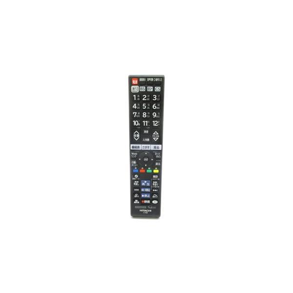 【在庫あり】 C-H26 (L47-G2 011) 日立 テレビ用リモコン (L47-G2/L55-G2用) メーカー純正 HITACHI