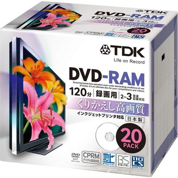 TDK 録画用DVD-RAM デジタル放送録画対応(CPRM) インクジェットプリンタ対応 2-3倍速 5mmスリムケース 20枚パック D