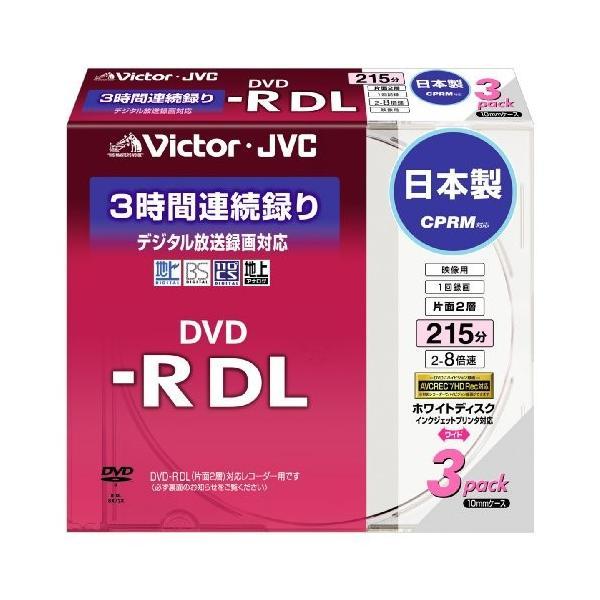 Victor 映像用DVD-R 片面2層 CPRM対応 8倍速 ワイドホワイトプリンタブル 3枚 日本製 VD-R215CW3