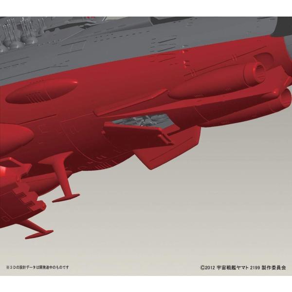 1/1000 宇宙戦艦ヤマト2199 (宇宙戦艦ヤマト2199)|idr-store|04