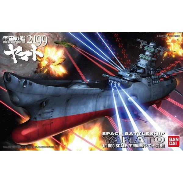 1/1000 宇宙戦艦ヤマト2199 (宇宙戦艦ヤマト2199)|idr-store|07