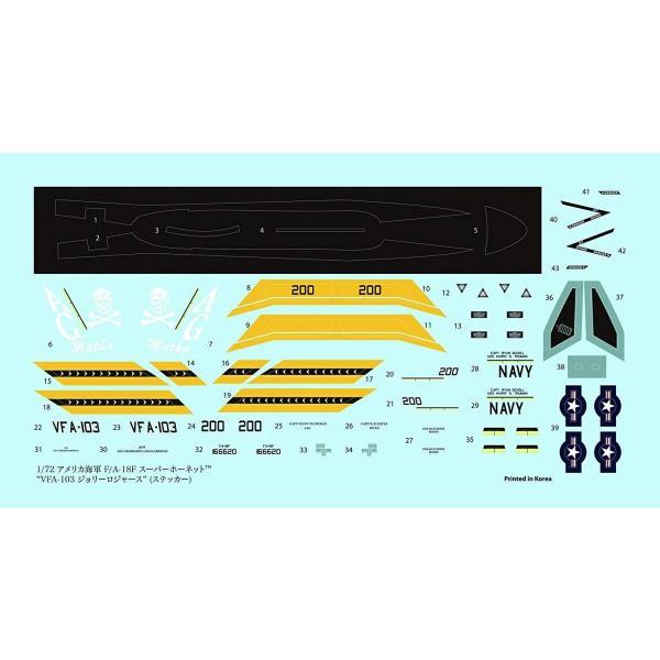 童友社 1/72 凄プラモデル No.3 アメリカ海軍 F/A-18F スーパーホーネット VFA-103 ジョリーロジャース 色分け済みプ|idr-store|02