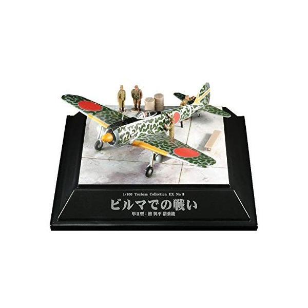童友社 プロペラが回る翼コレクションEX 第3弾 「ビルマでの戦い」 隼II型|idr-store