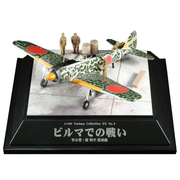 童友社 プロペラが回る翼コレクションEX 第3弾 「ビルマでの戦い」 隼II型|idr-store|02