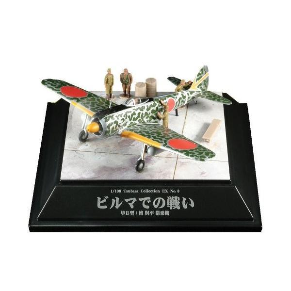童友社 プロペラが回る翼コレクションEX 第3弾 「ビルマでの戦い」 隼II型|idr-store|03