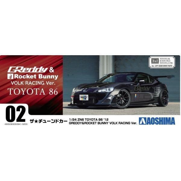 青島文化教材社 1/24 ザ・チューンドカー ZN6 TOYOTA 86 '12 GREDDY&ROCKET BUNNY VOLK RACI|idr-store|05
