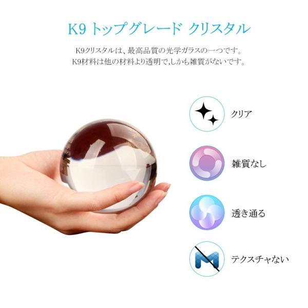 MerryNine クリスタルボール 60mm 80mm 110mm レンズボール 無色透明 水晶玉 ガラス玉 ガラスのボールクリスタル台座|idr-store|03