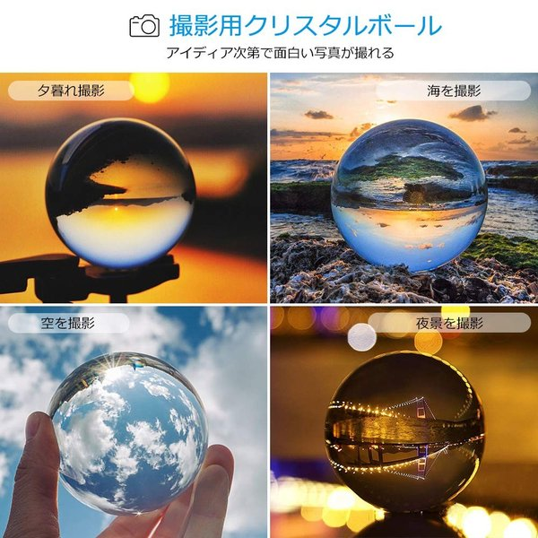 MerryNine クリスタルボール 60mm 80mm 110mm レンズボール 無色透明 水晶玉 ガラス玉 ガラスのボールクリスタル台座|idr-store|04