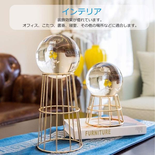 MerryNine クリスタルボール 60mm 80mm 110mm レンズボール 無色透明 水晶玉 ガラス玉 ガラスのボールクリスタル台座|idr-store|07