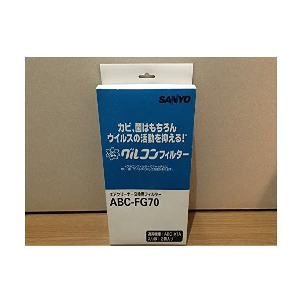 SANYO グルコンフィルター 回転機 季節 ABC-FG70