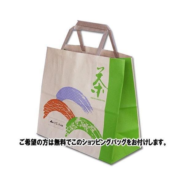 お茶 ギフト プレゼント お土産 八女茶 玉露 煎茶 H-2T87 八女茶の里 idr-store 04