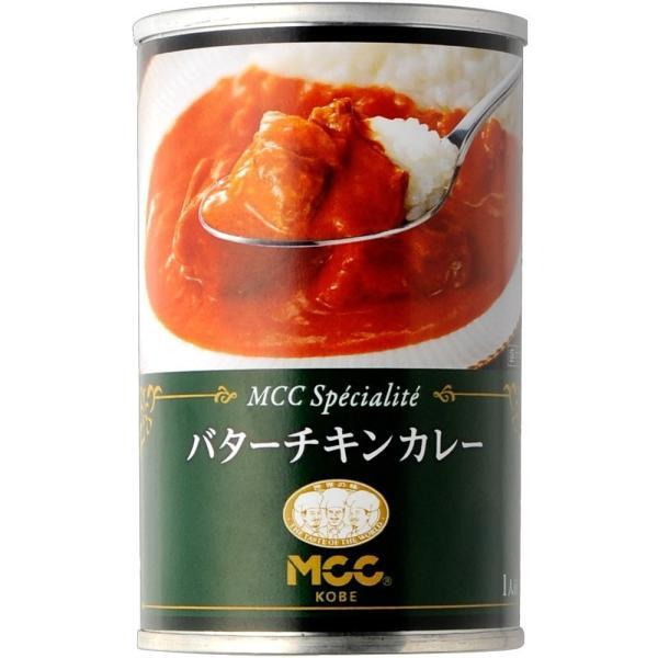 MCC バターチキンカレー 缶 160g|idr-store|02