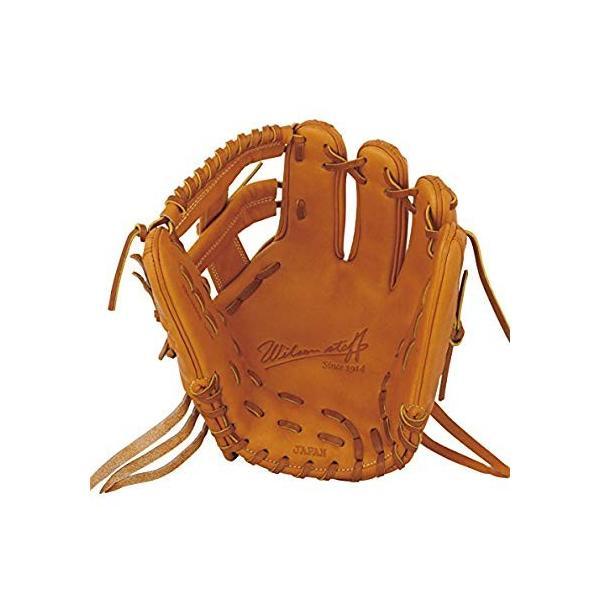 Wilson(ウイルソン) その他グローブ 硬式野球用 D5T 83 グローブ