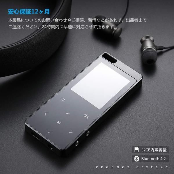 MP3プレーヤー Bluetooth4.2対応 32GB 音楽プレイヤー FMラジオ デジタルオーディオプレーヤー HIFI超高音質 合金製