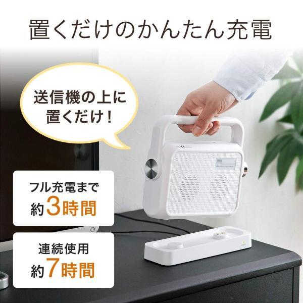 サンワダイレクト ワイヤレススピーカー テレビの音を手元で聞く TV用手元スピーカー 充電式 最大25m 400-SP064W
