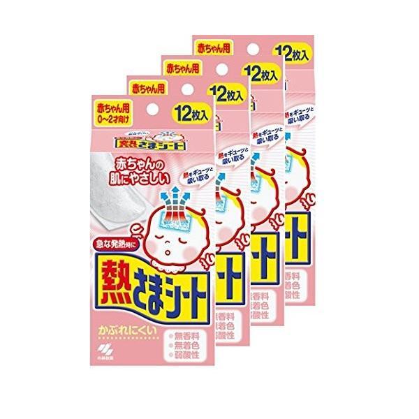 まとめ買い熱さまシート 冷却シート 赤ちゃん用 12枚 ×4個 idr-store