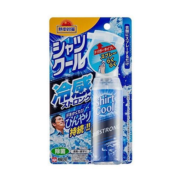 熱中対策シャツクール 冷感ストロング 100ml idr-store 04