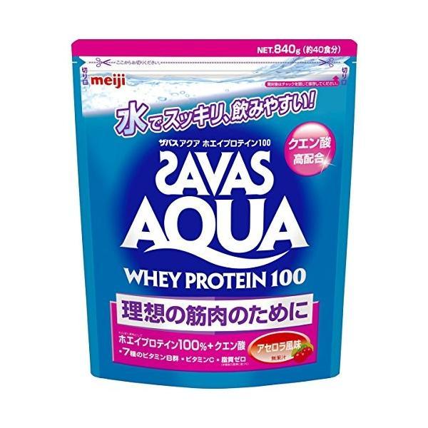 ザバス(SAVAS) アクアホエイプロテイン100 アセロラ風味40食分 840g|idr-store