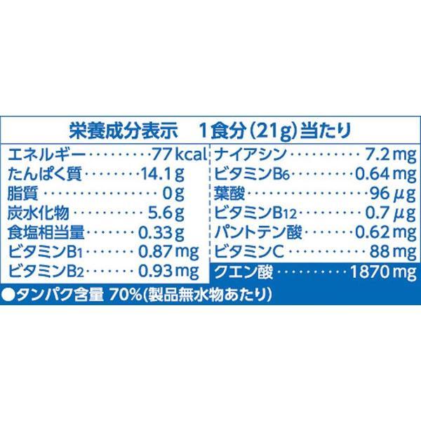 ザバス(SAVAS) アクアホエイプロテイン100 アセロラ風味40食分 840g|idr-store|05